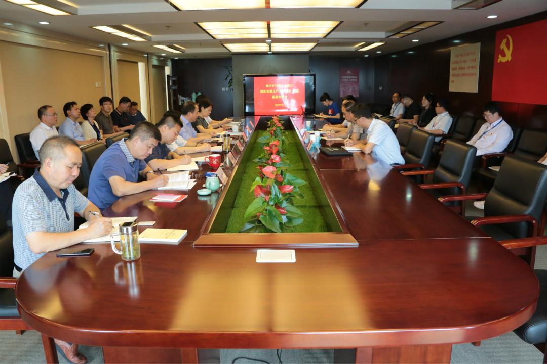 国家开放大学领导班子成员集中学习研讨